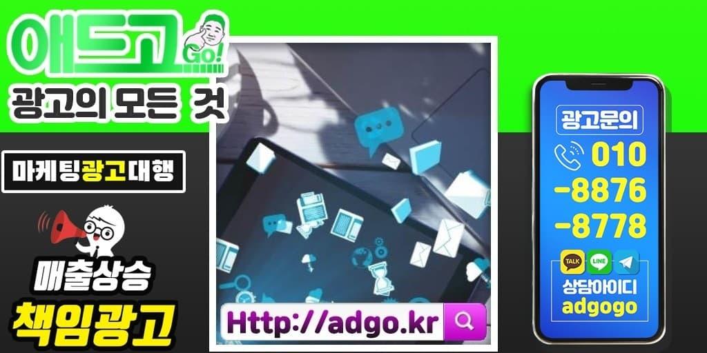 태백어플제작바이럴마케팅