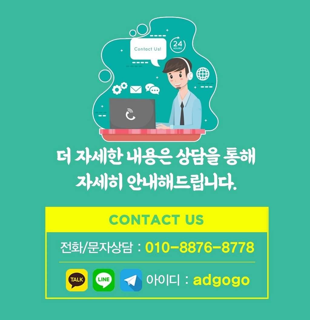 태백어플제작언택트마케팅